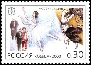 Russia-2000-stamp-Sergei_Diaghilev