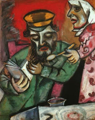 Marc Chagall's painting of his parents [Wikipedia]