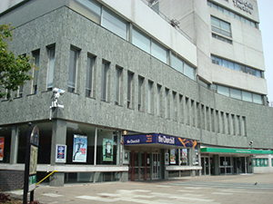 Not the most prepossessing of theatres [ Wikimedia]