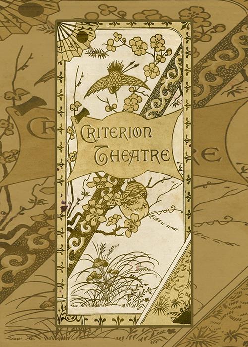 The Criterion Theatre 1890s © Sarah Vernon